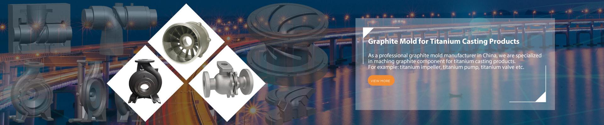 Graphite mold titanium casting titanium pump titanium valve titanium impeller